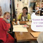 産後の自身のアイデンティティ崩壊体験「Custom Bibs™」発案者の想いvol.2