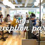 2018. 4/7 Atlya参宮橋Reception party Photo Report